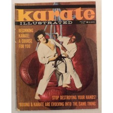 Karate Illustrated - July 1971- Beginning Karate - Boxing & Karate